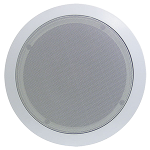 "5.25"" Ceiling Speakers"