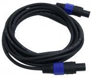 Pyle PPSS15 15' Foot Professional Speaker Cable Male Compatible With Speakon Connector to Ma...