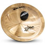 "Zildjian A20002 9.5"" Large Zil Bell with Mid to High Pitch and Bright Sound"