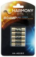 Harmony Audio HA-AGU80 Car Stereo Fuseholder 5 Pack 80 Amp AGU Fuses - Nickel