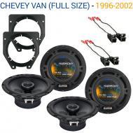 Chevy Van (Full Size) Express 1996-2002 OEM Speaker Upgrade Harmony (2) R65 New