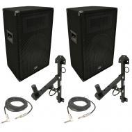 "Harmony Audio HA-V12P Pro DJ 12"" Passive 450W PA Speaker 1/4"" Cable & Wall Mount"