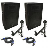 "Harmony Audio HA-V15P DJ 15"" Passive 900W PA Speaker Speakon Cable & Wall Mount"