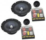 "Audio Legion CMPG65 Car Audio 6 1/2"" Component Set Fiberglass Cone 100W Speakers"