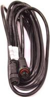 American DJ DEC2MIP65-210 2-Meter Extension Cable for Wifly EXR QA12BAR IP Lighting Fixture