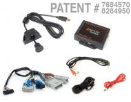 iSimple ISGM655 Connect Kit for USB Devices / Bluetooth / Sirius and HD Radio