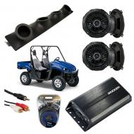 "Yamaha Rhino Powered Kicker DSC50 & PXA300.4 Amp Quad (4) 5 1/4"" Speaker UTV Pod System"