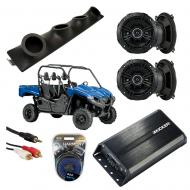 "Yamaha Viking Powered Kicker DSC50 & PXA200.2 Amp Quad (4) 5 1/4"" Speaker UTV Pod System"