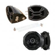 "Yamaha Wave Runner PWC Marine Kicker System DS525 Custom 5 1/4"" Gloss Black Speaker Pods"
