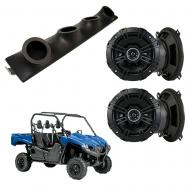 "Yamaha Viking Kicker System DSC50 Custom Quad (4) 5 1/4"" Speakers Power Sports UTV Pod"