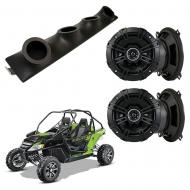 "Artic Cat Wildcat Kicker System DSC50 Custom Quad (4) 5 1/4"" Speakers Power Sports UTV Pod"