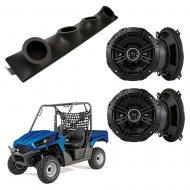 "Kawasaki Teryx Kicker System DSC50 Custom Quad (4) 5 1/4"" Speakers Power Sports UTV Pod"