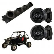 "Redline Riot Kicker System DSC50 Custom Quad (4) 5 1/4"" Speakers Power Sports UTV Pod"