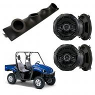 "Yamaha Rhino Kicker System DSC50 Custom Quad (4) 5 1/4"" Speakers Power Sports UTV Pod"