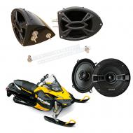 "Ski-Doo Snowmobile Kicker System KSC50 Custom 5 1/4"" Gloss Black Speaker Pods Pair"