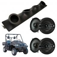 "Precision Powersports Discovery Kicker System KSC50 Custom Quad (4) 5 1/4"" Speakers Power Sp..."
