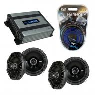 Compatible with Chevy Prizm 1998-2003 Factory Speaker Replacement Kicker (2) DSC65 & Harmony ...