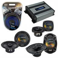 Compatible with Infiniti G35 (coupe) 2003-2007 Speaker Replacement Harmony Speakers & Harmony...