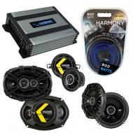 Compatible with Oldsmobile Ninety-Eight 1985-1985 Speaker Replacement Kicker DS & Harmony HA-...
