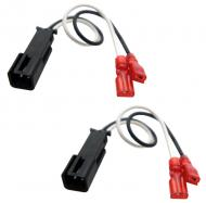 Harmony Audio Compatible With 2008-2011 Nissan Rogue HA-724570 Factory Speaker Replacement Connec...