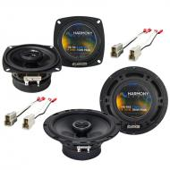 Mazda RX7 1984-1985 Factory Speaker Replacement Harmony R4 R65 Package New