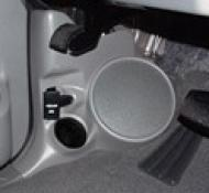 "Q Logic 04-07 Ford F-150 Ext Cab 5 1/4"" Custom Speaker Kick Panel"