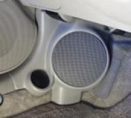 "Q Logic 00-03 Nissan Maxima 5 1/4"" Custom Speaker Kick Panel"