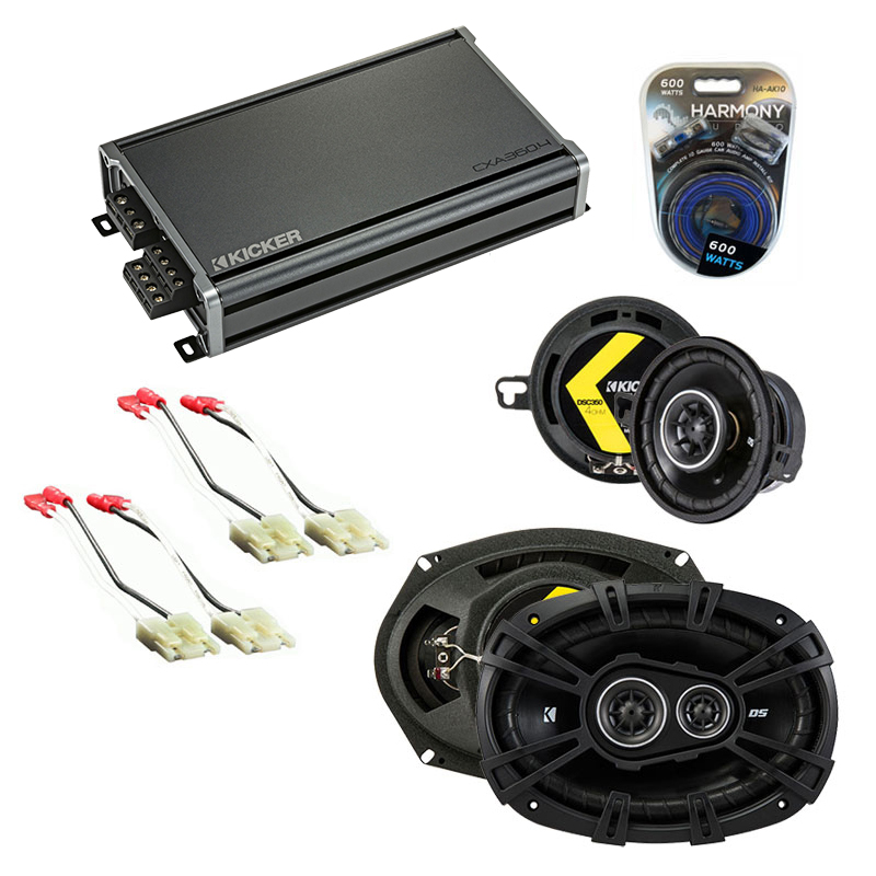 Compatible with Oldsmobile Cutlass Calais 1985-1991 Speaker Replacement Kicker DS & CXA3004 Amp