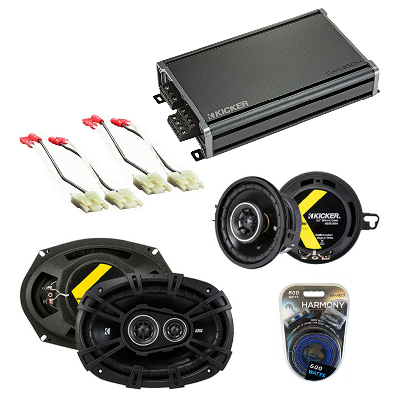 Compatible with Oldsmobile Ninety-Eight 1988-1993 Speaker Replacement Kicker DS & CXA300.4 Amp