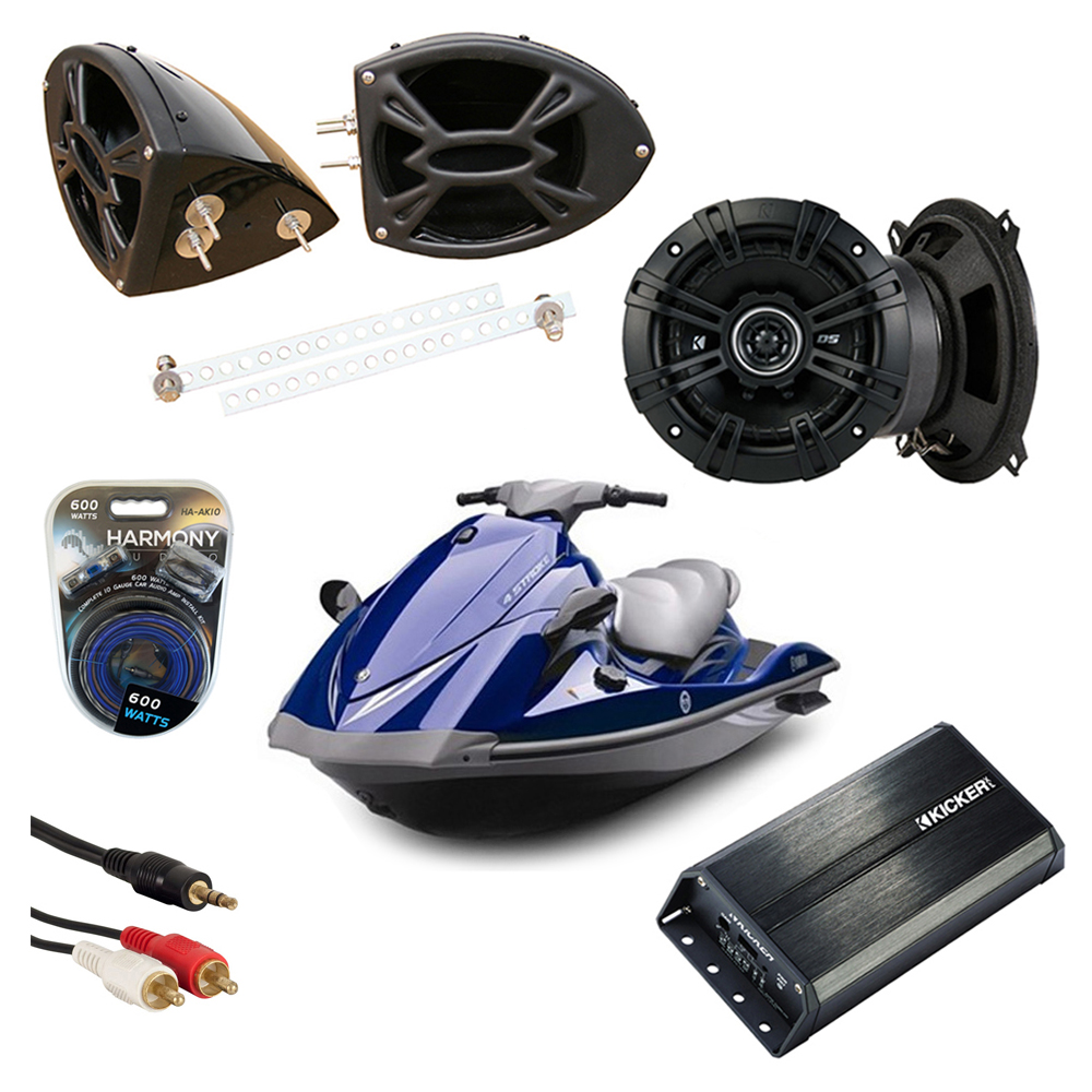 "Yamaha Wave Runner PWC Marine Kicker DSC5 & PXA300.4 Amp Custom 5 1/4"" Black Speaker Pods System"